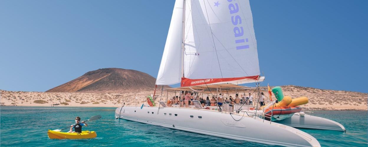 Cover for catamaran boat tour in Lanzarote